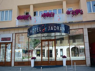 Hotel  JADRAN -  Zagreb (Zagreb)